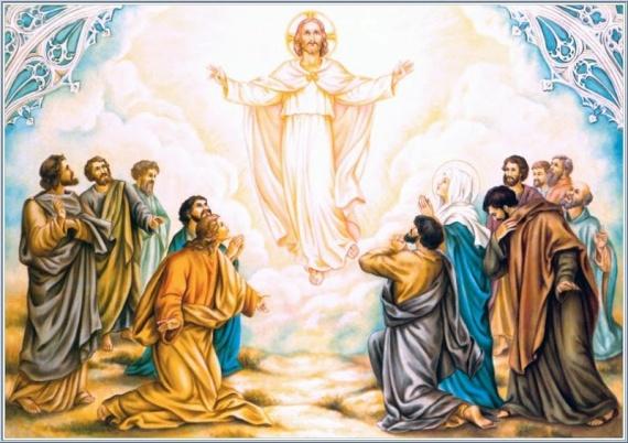 Статусы на Вознесение Господне