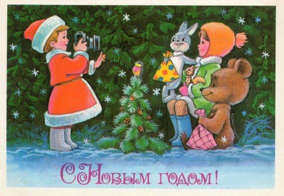 Статусы про Новый год 2014