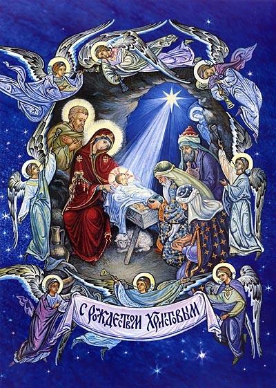 Статусы про Рождество